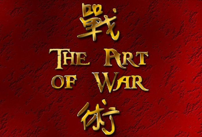 Ping Fa (The Art of War) by Sun Tzu