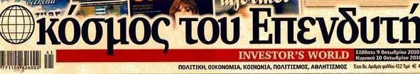 Η ελληνική κοινωνία στο στόχαστρο τηςΆγκυρας