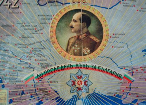 Βουλγαρικές ἱστορικές παραχαράξεις:Μία πολύ παλιάἱστορία…