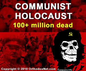 Κομμουνισμός-Καπιταλισμός για ηλίθιους