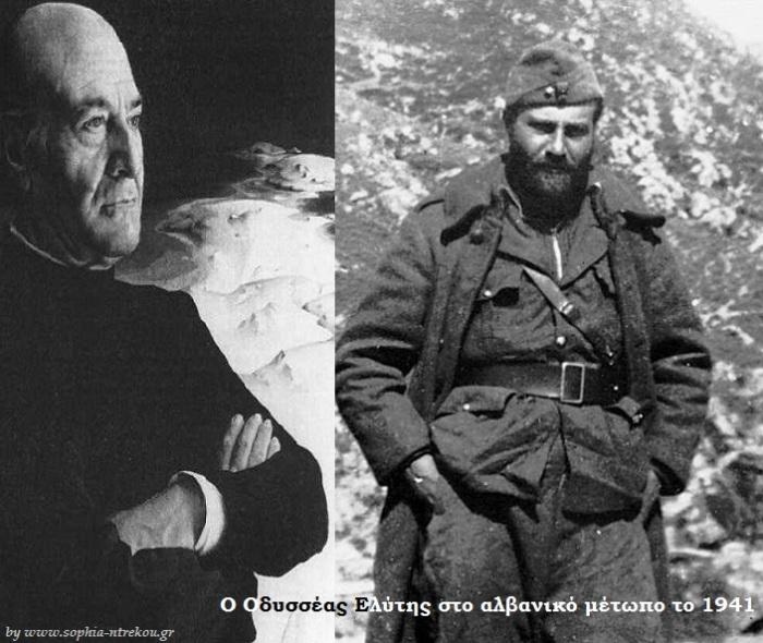 1944: Πως γλύτωσε ο Ελύτης τη σφαγή απο τονΕΛΑΣ